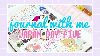 JOURNAL WITH ME! | Japan Travel Journal - Tokyo Comic Con and Tokyo Character Street ♡