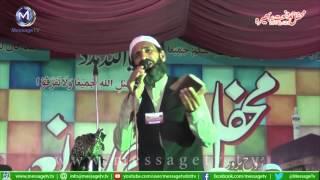 naat shabir nay karbala main by Qari Safi Ullah Butt | شبیر نے کربلامیں