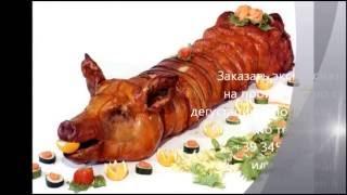 Запеченная свинина |  технология производства | бизнес идея |