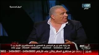 المصرى أفندى 360   فرحة هيدي كرم وأحمد سالم بالهدف الأول لمصر على المغرب