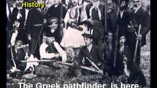 The Greek Pathfinder a TS TV production. www.tstv.gr