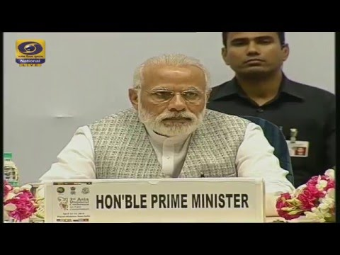 Inauguration of 3rd Asia Ministerial Conference on Tiger Conservation by PM Narendra Modi
