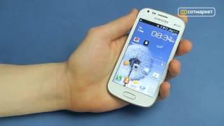 Samsung Galaxy S Duos S7562. Видеообзор на русском.(Обзор телефонов, смартфонов, айфонов. Описание, характеристики. Где купить и за сколько? Купить можно здесь..., 2014-02-19T12:05:11.000Z)