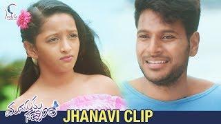 Jhanavi Swaroop Funny Punches on Sundeep Kishan | Manasuku Nachindi Movie Clip | Amyra | Tridha thumbnail