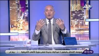 أحمد موسى : «أعضاء التنظيم الإرهابي اعترفوا أنهم مجرد سلعة ولا قيمه لهم .. وإحنا الصح»