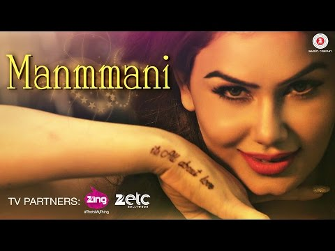 Thumbnail: Manmmani - Official Music Video | Kangna Sharma & Danish Bhat | Palash Muchhal