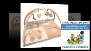 видео Какие игрушки интересны ребенку в 5 месяцев