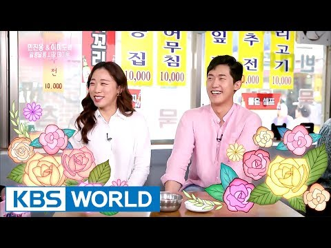 "INT with Min Jinwoong & Lee Mido from drama ""My Father is Strange"" [Entertainment Weekly/2017.07.03]"
