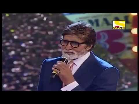 AMITABH BACHCHAN in Max Stardust Awards ( 2011 )