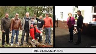 Партнеры Ставропольской краевой библиотеки для слепых и слабовидящих имени В. Маяковского
