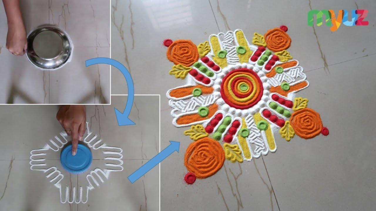Charmant Simple And Small Rangoli Designs For Home. Diwali Rangoli Designs