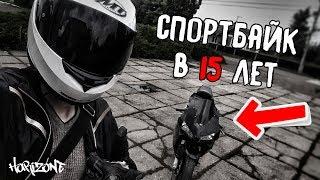 Как заработать за одну минуту 15 рублей