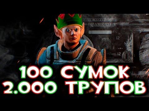 Видео Как убрать казино вулкан из браузера яндекс