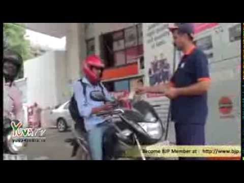 Petrol Price hike : Yuva TV Special