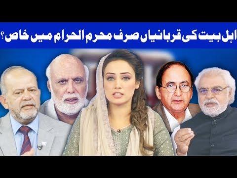 Think Tank With Syeda Ayesha Naaz - 1 October 2017 - Dunya News