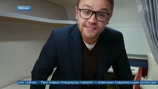 В Москве на выставке «Транспорт России» представили плацкартные вагоны будущего