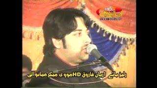 song tikta 2 lai le superhit by Nadeem Abbas...full seraiki mianwali function song..
