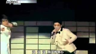 [BBTW]BigBang-바보 傻瓜(The Great Concert)[KO_CN]