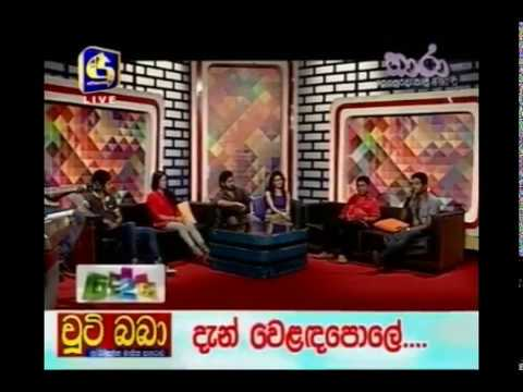 Himiwenne nethuwama Live Singing- Arrowstar Sampath