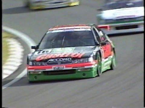 1997 JTCC 第15戦 FUJI INTER-TE...
