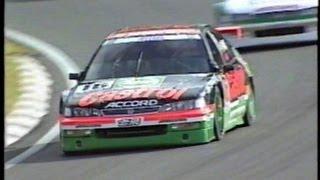 1997 JTCC 第15戦  FUJI INTER-TEC