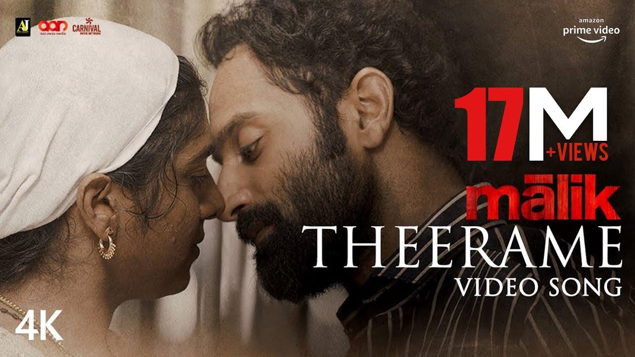 Theerame 4K Video Song | Malik | Mahesh Narayanan | Sushin Shyam | Anwar Ali | K S Chithra | Sooraj