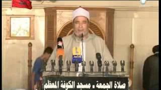 Download Video أذان مسجد الكوفة المعظم بصوت القاريء المصري الكبير فرج الله الشاذلي low MP3 3GP MP4