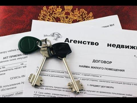 Сдается в аренду квартира в Красково Федянина дом 1