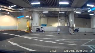 《停車場》九龍灣國際展貿中心E-Max-出