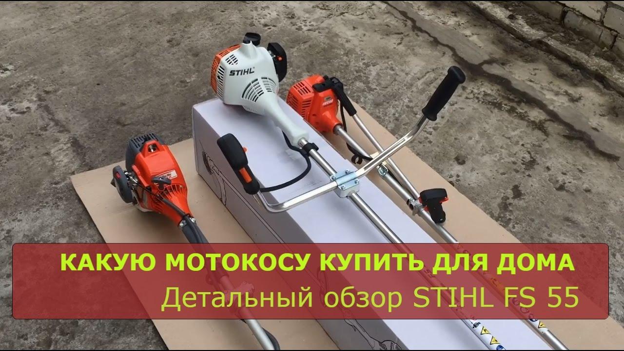 Проверяем редуктор мотокосы Stihl перед сезоном - YouTube