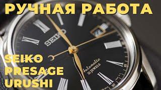 ШВЕЙЦАРЦЫ ДЕЛАЮТ ЭТО В РАЗЫ ДОРОЖЕ! Seiko Presage SARX029 Urushi