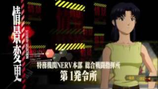 葛城ミサト報道計画 葛城ミサト 動画 18