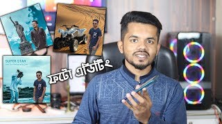 2020 Best Photo Editing App PickU | how to change your picture background without photoshop screenshot 3