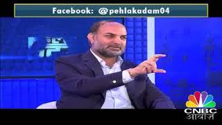 PEHLA KADAM | SEASON 4 AMBALA