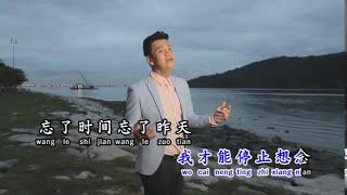 Gambar cover 离别的秋天