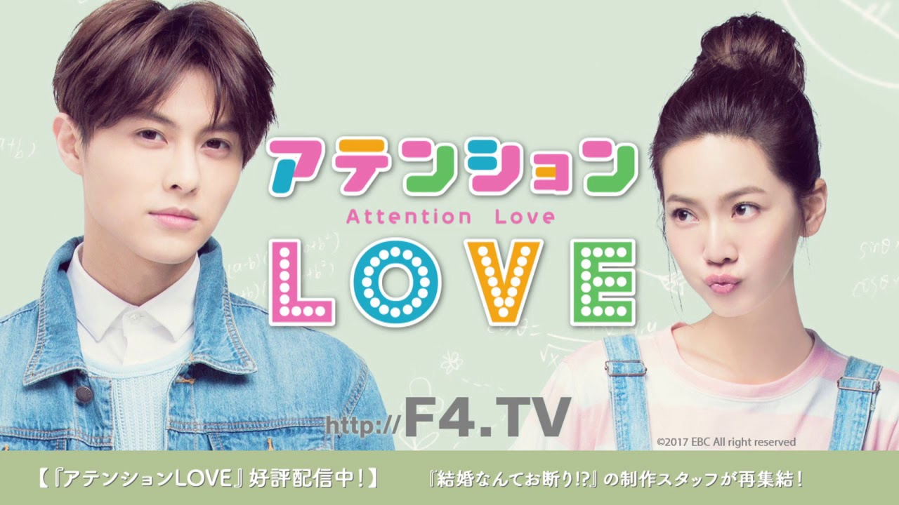 C-POPTV台湾ドラマナビ (2018年...