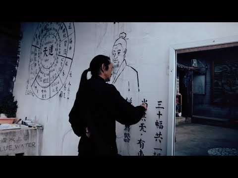 Mein neues Leben in China – Junge Auswanderer Web-Doku