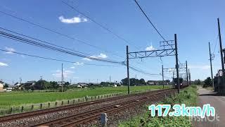【120km/h通過!】名鉄名古屋本線の日常(休日日中帯) 速度計測付き!
