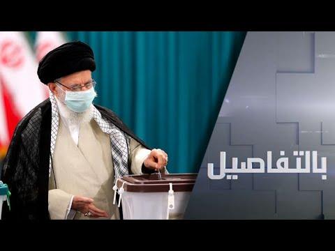 الانتخابات الإيرانية.. من الرئيس المقبل؟  - نشر قبل 10 ساعة