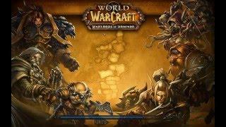 WoW   Warlords of Draenor   #1 трансформирах се във върколак