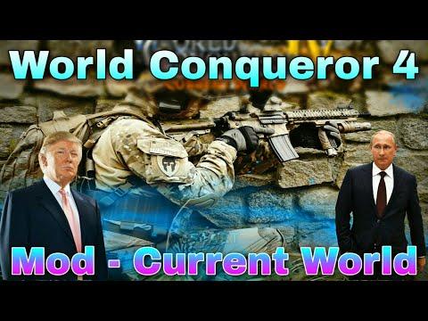 "Наше время. Мод ""Current World Mod"" на World Conqueror 4."