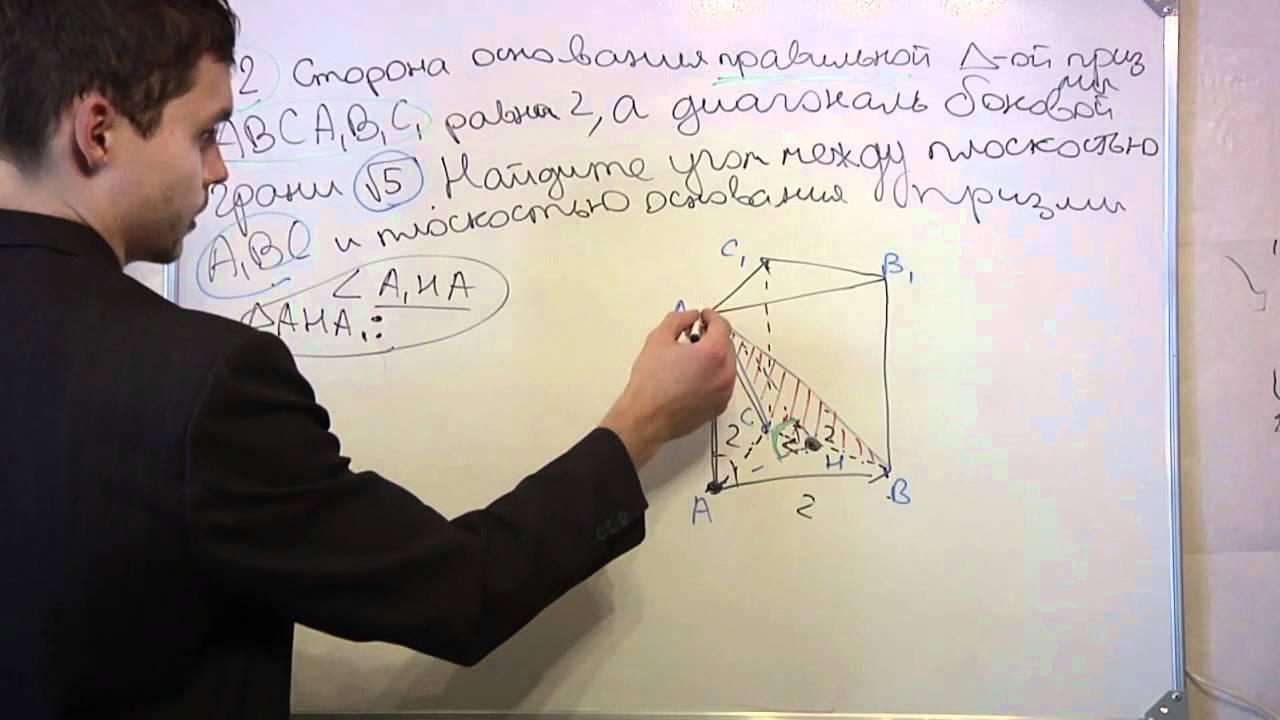 ЕГЭ математика 2012. С2 Правильная пирамида. Видео урок.