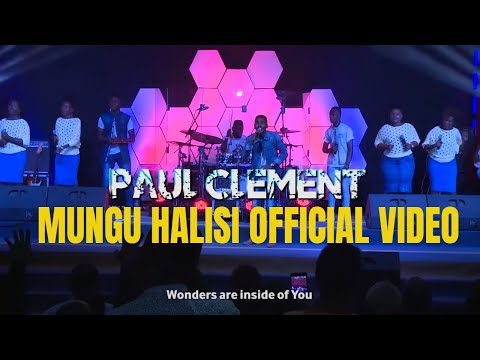 Paul Clement – Mungu Halisi