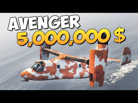 GTA ONLINE - КУПИЛ AVENGER ЗА 5,000,000$ #350