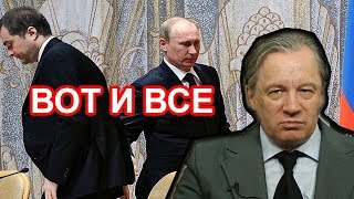 После Путина всё будет хорошо.  Аарне Веедла