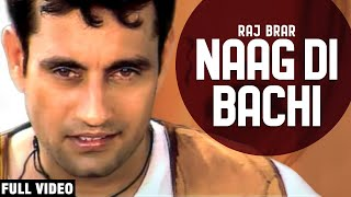 Naag Di Bachi (Full Video)  | Raj Brar | Desi PoP-2 | Team Music Entertainment