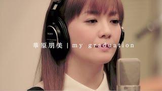 華原朋美、初のカバー・アルバム「MEMORIES --Kahara Covers-」より卒業...