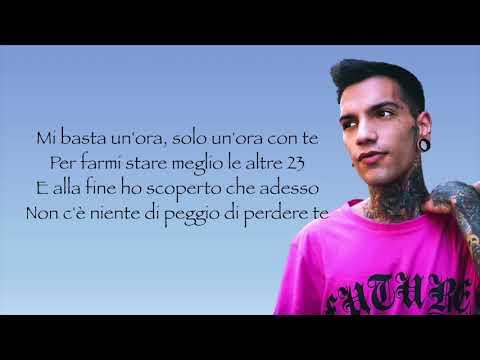 GionnyScandal - Solo Te E Me ft. Giulia Jean - Testo