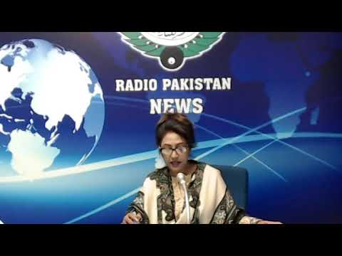 Radio Pakistan News Bulletin 11 AM  (18-02-2021)