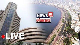 Maharashtra Live | 24X7 Marathi News  | मराठी बातम्या लाईव्ह  | News18 Lokmat